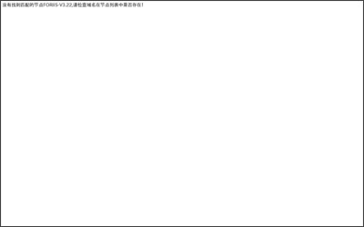 http://www.infotop.jp/click.php?aid=2367&iid=51059