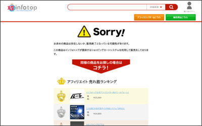 http://www.infotop.jp/click.php?aid=2367&iid=51142