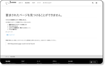http://www.bonecollection.com/ja/products/detail/duck-strap/