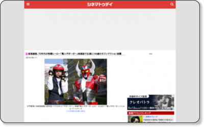 http://www.cinematoday.jp/image/N0024949_l