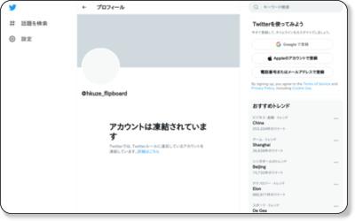 http://twitter.com/hkuze_flipboard