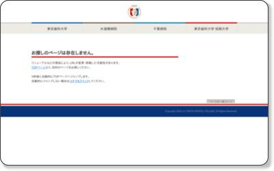 http://www.tdc.ac.jp/wm/