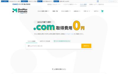 http://muumuu-domain.com/