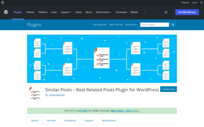http://wordpress.org/extend/plugins/similar-posts/