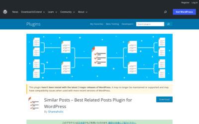 http://wordpress.org/extend/plugins/similar-posts/