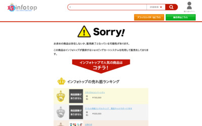 http://www.infotop.jp/click.php?aid=2367&iid=50386