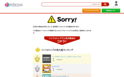 http://www.infotop.jp/click.php?aid=2367&iid=44072