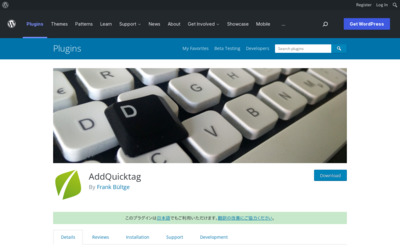 http://wordpress.org/extend/plugins/addquicktag/