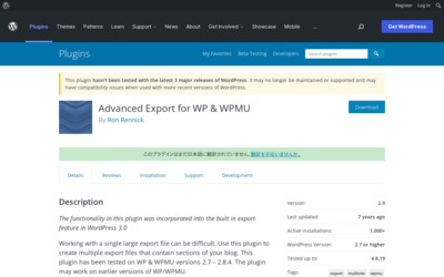 http://wordpress.org/extend/plugins/advanced-export-for-wp-wpmu/