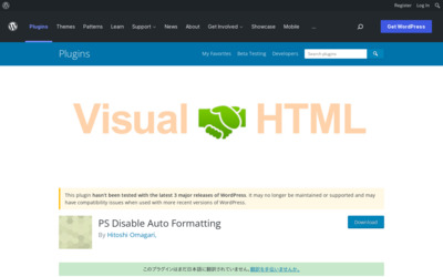 http://wordpress.org/extend/plugins/ps-disable-auto-formatting/