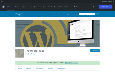 http://wordpress.org/extend/plugins/feedwordpress/