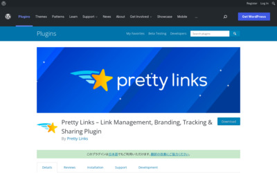 http://wordpress.org/extend/plugins/pretty-link/