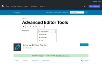 http://wordpress.org/extend/plugins/tinymce-advanced/