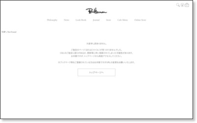 http://ronherman.jp/concept/