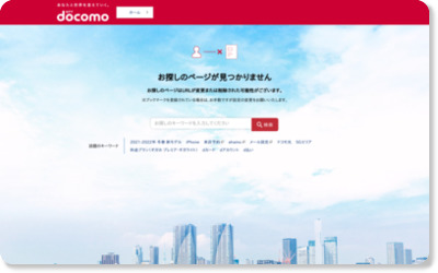 http://www.nttdocomo.co.jp/product/easy_phone/f12d/index.html