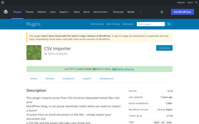http://wordpress.org/extend/plugins/csv-importer/other_notes/