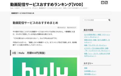 http://www.spec-movie.jp/