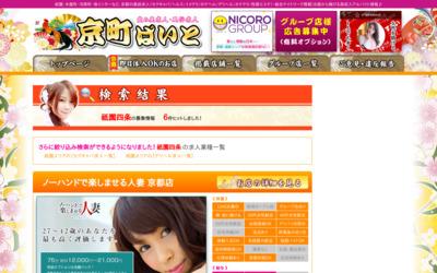 【祇園】 アルバイト情報「京町ばいと」 |無料ディレクトリ登録 http://guestplace.net/