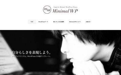 http://minimalwp.com/