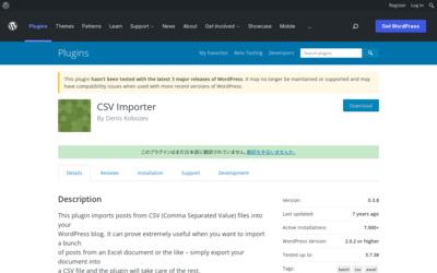 http://wordpress.org/extend/plugins/csv-importer/