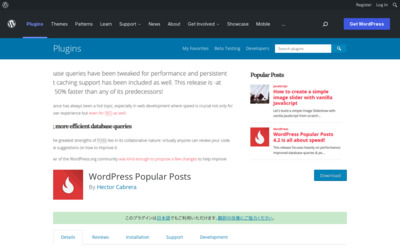 http://wordpress.org/extend/plugins/wordpress-popular-posts/