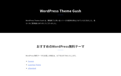 http://wp-gush.com/gush2/