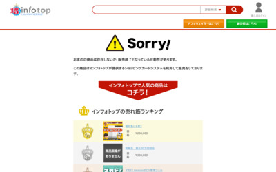 http://www.infotop.jp/click.php?aid=2367