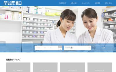 看護師求人転職ハッピネス |無料ディレクトリ登録 http://guestplace.net/