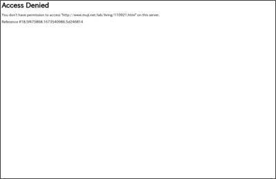 http://www.muji.net/lab/living/110921.html