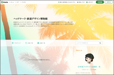 http://ameblo.jp/smilykaz/