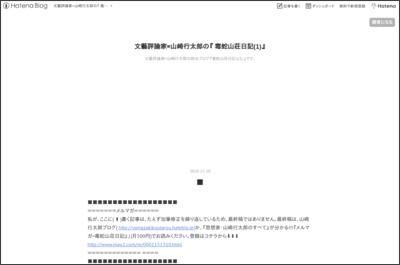 http://d.hatena.ne.jp/dokuhebiniki/
