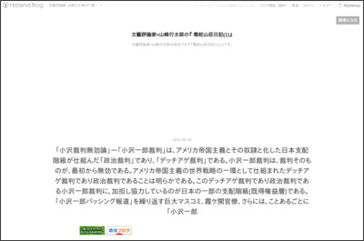 http://d.hatena.ne.jp/dokuhebiniki/20120510