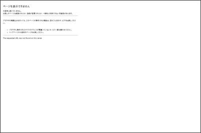 http://www.jr-sendai.com/doc/101022.pdf