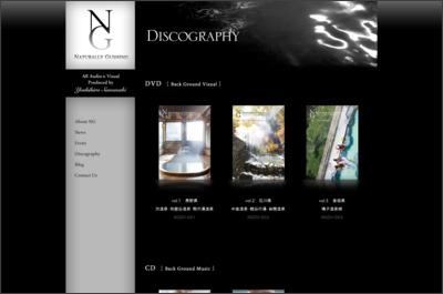 http://www.naturallygushing.com/disco.html