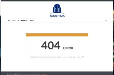 http://www.takishima.jp/onsen.html