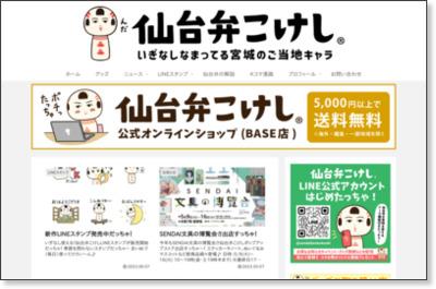 http://kokesu.com/