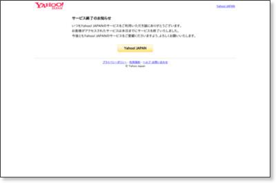 http://music.geocities.jp/yu_ki_doh/index.html