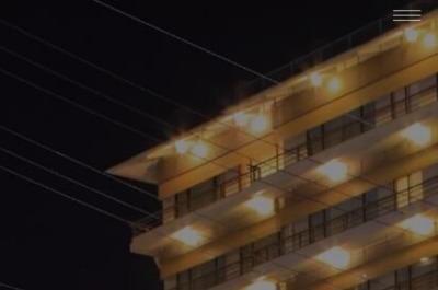 http://www.arima-onsen.com/