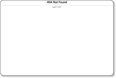 http://www.macwebcaster.com/2012/05/wwdc-2012-keynote-in-japanese.html