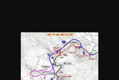 鳴子峡案内図