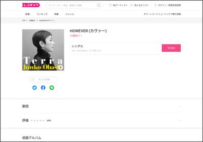 http://recochoku.jp/song/S21555417/