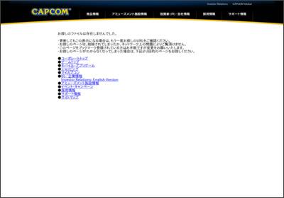 http://www.capcom.co.jp/basara/utage_gal/