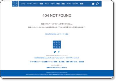 http://mantan-web.jp/gallery/2010/07/27_11/3.html