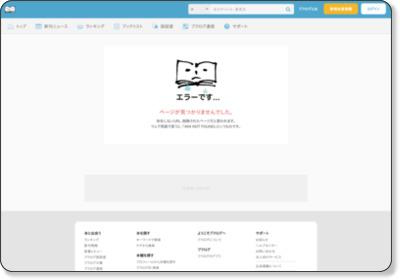 http://booklog.jp/special/budorimovie/