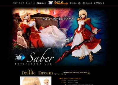 http://www.volks.co.jp/jp/fate_ex/saber_ex.html