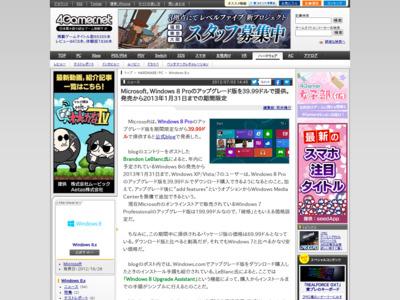 http://www.4gamer.net/games/126/G012689/20120703028/