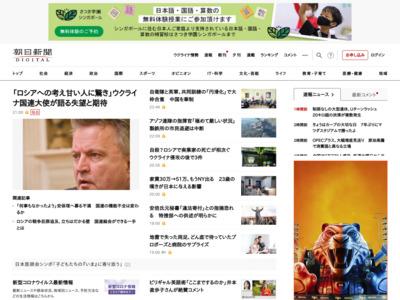http://www.asahi.com/politics/update/0727/TKY201207270549.html