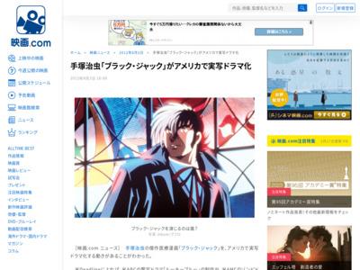 http://eiga.com/news/20120803/9/