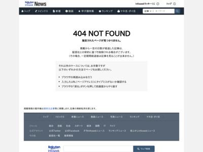 http://news.infoseek.co.jp/article/19kyodo2012081901001126