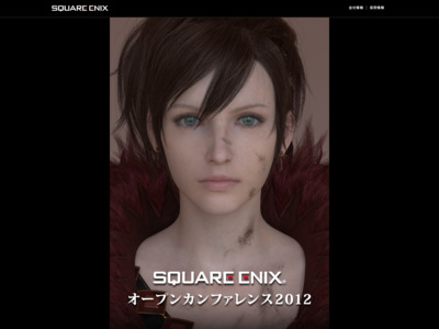 http://www.square-enix.com/jp/info/open_conference.html